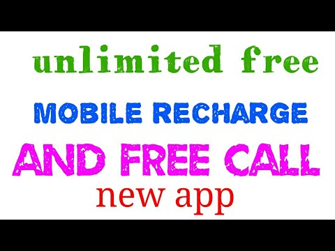 30 mint  Free call and rs 30 free mobile recharge #aalltips by Aall Tips