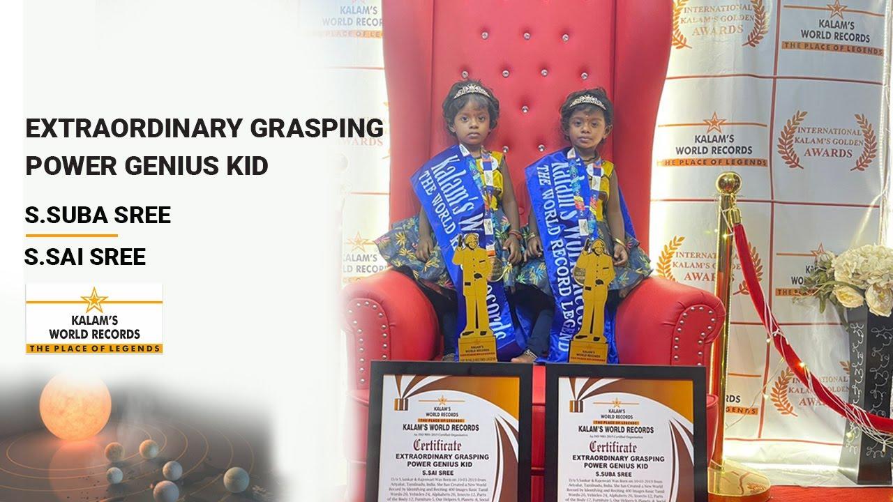 EXTRAORDINARY GRASPING POWER GENIUS KID   S.SAI SREE &  S.SUBA SREE
