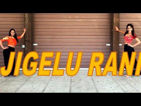 Jigelu Rani Lyrical Video Song || Rangasthalam Songs || Ram Charan, Pooja Hegde | Dance Cover