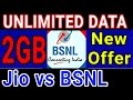 BSNL is giving better DATA plan than Jio Prime, Now what will Jio Offer?