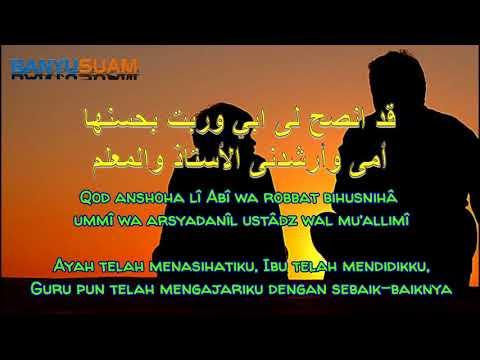 Nasyid - Qod Ansoha Lirik   قد انصح لى ابي