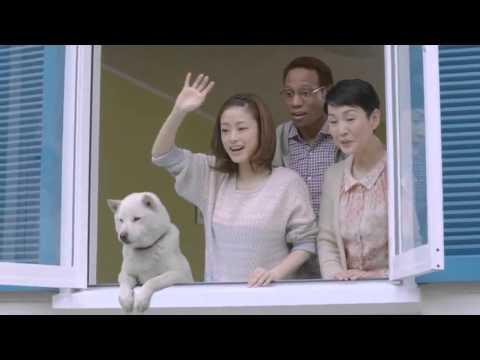 Japanese softbank travel commercial