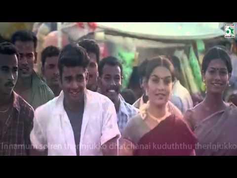 Run Tamil Movie | Theradi Veeethiyil Song | Madhavan | Meerajasmine