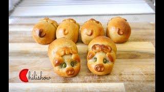 cách tạo hình bánh trung thu chú heo đáng yêu - how to make a piggy mooncake