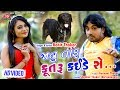Janu Taru Kutaru Kaide Se - Rohit Thakor - HD - Latest Romantic Gujarati Song