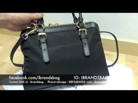 Prada nylon bag - YouTube dc228e612f7e7