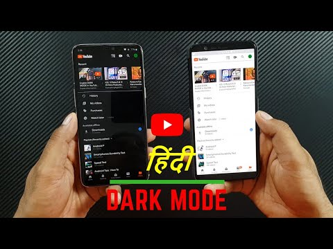 DARK MODE in YouTube app with Picture in Picture Mode Enabled ! [Hindi]