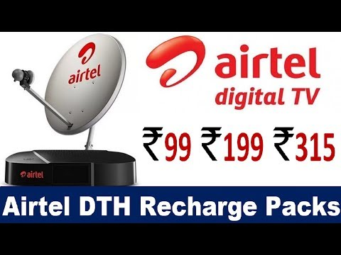 Airtel Digital TV Monthly Package। DTH Recharge 2019 Full Analysis Video In Hindi