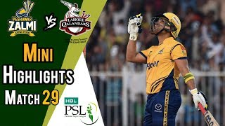 vuclip Short Highlights | Peshawar Zalmi Vs lahore Qalandars  | Match 29 | 16 March | HBL PSL 2018