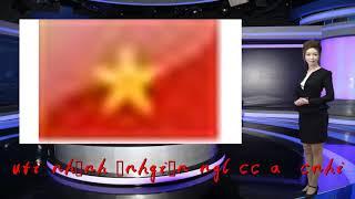 与美国,精锐,部队,相比,中国特种部队,存在的,不足之处,越南,媒体