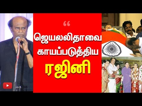 """Jayalalitha Superior Than M.G.R, She forgave me in Daughter Wedding - Rajinni Speech About CM - 동영상"