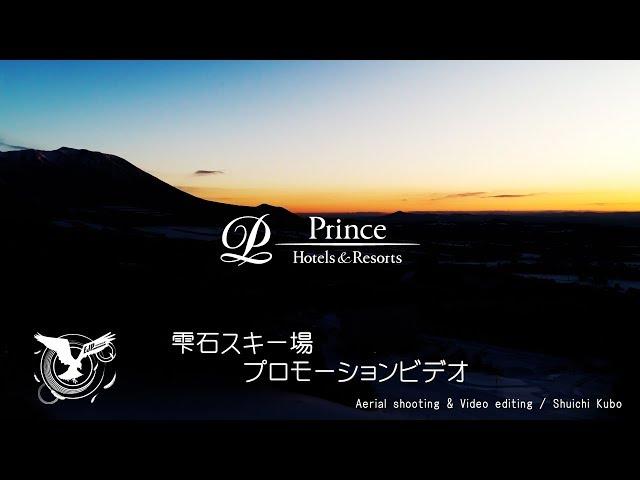 Shizukuishi Ski Resort -雫石スキー場PV【完全版】-
