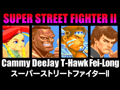 [1/3] SUPER STREET FIGHTER II(Arcade,US)