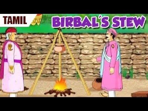 Akbar Birbal Moral Stories | Birbal's Stew | Animated Tamil Stories | Sunflower Kidz
