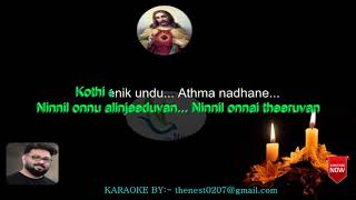 Uruki Uruki Theernnidam (ഉരുകി  ഉരുകി  തീർന്നിടാം ) devotional Song with Lyrics by TheNest