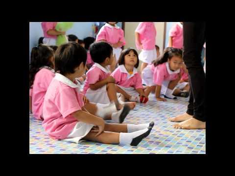 สื่อเด็กเตรียมอนุบาล