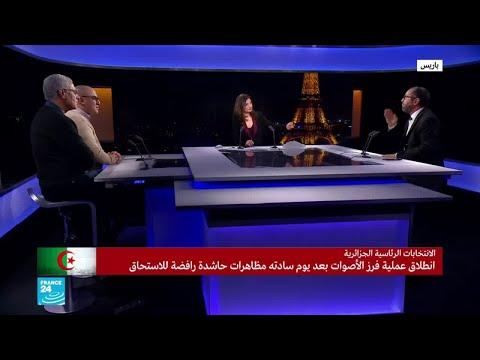 انتخابات الرئاسة في الجزائر..هل هي حقيقية لإنقاذ البلاد أم مسرحية ينظمها الحرس القديم؟  - نشر قبل 21 ساعة