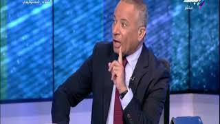 نقاش حاد حول قانون منح الجنسية المصرية للأجانب