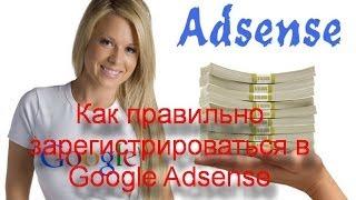 Как правильно указать адрес в Google Adsense