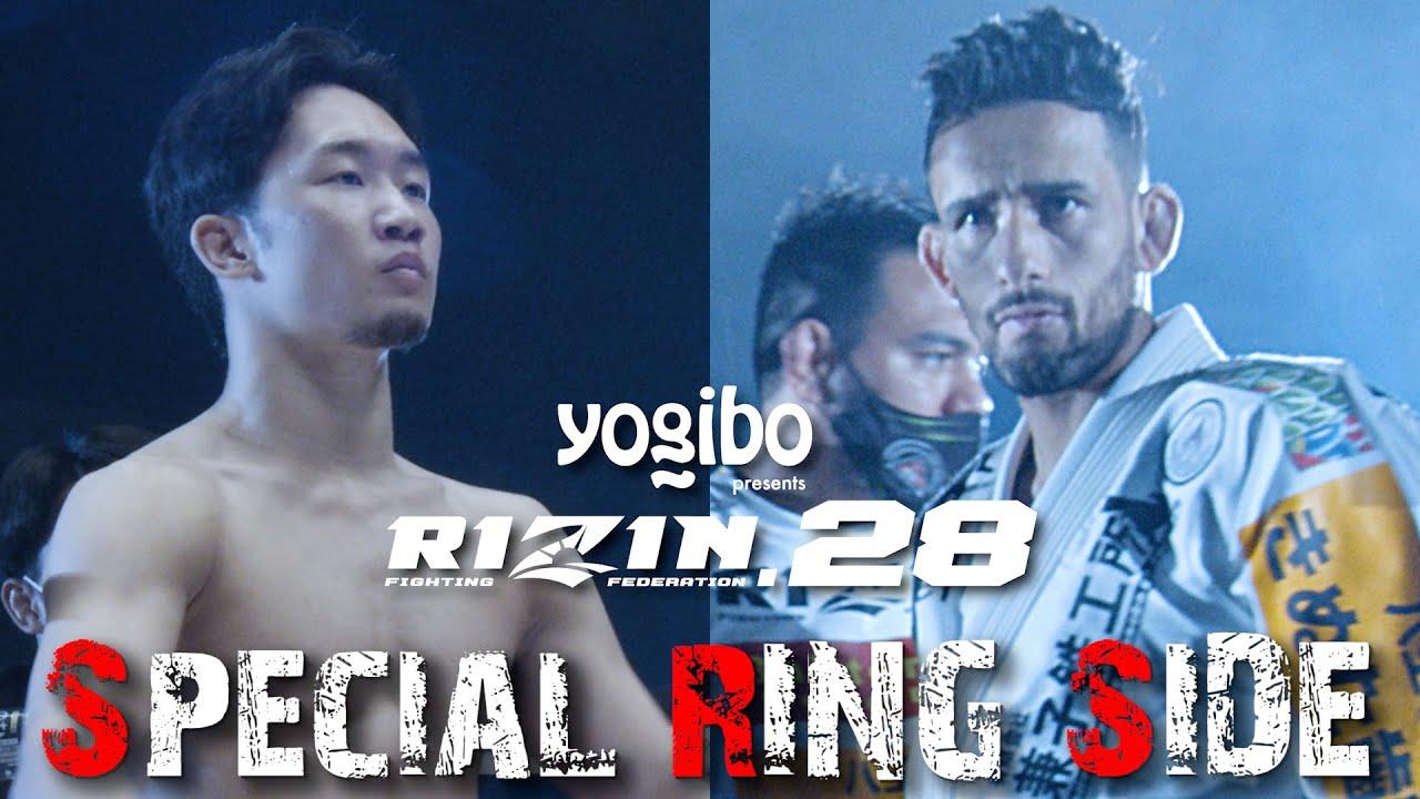 【RIZIN.28】Special Ring Side  ~ Winner & Loser ~