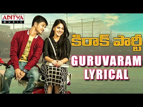 Guruvaram Lyrical | Kirrak Party Songs |...