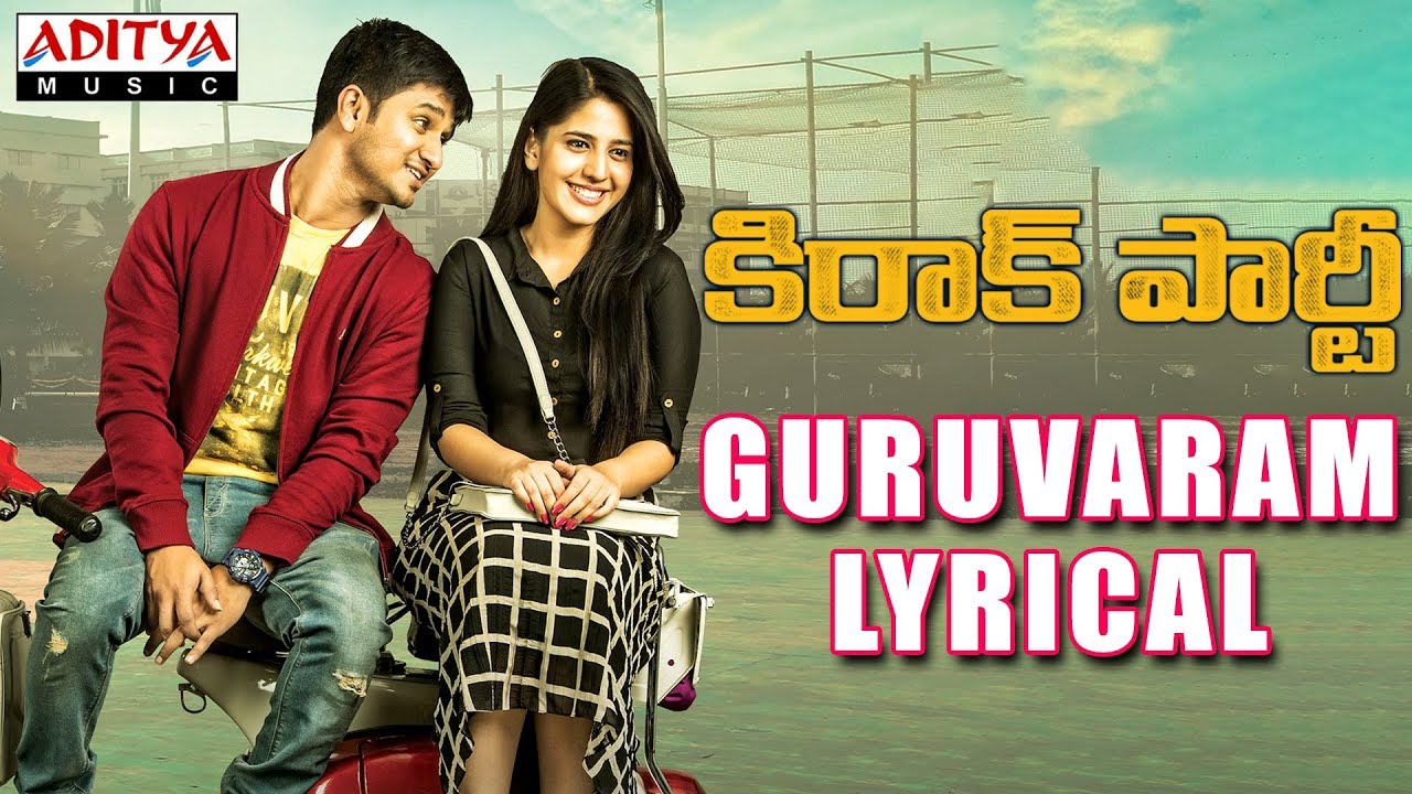 Guruvaram Lyrical Kirrak Party Songs Nikhil Siddharth