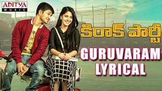 Guruvaram Lyrical | Kirrak Party Songs | Nikhil...