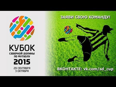 Ахмат футбольный клуб Sportsru