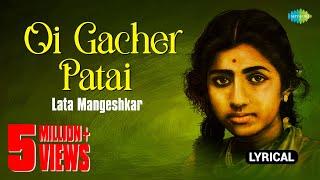 Oi Gacher Patai | ওই গাছের পাতায় | Lata Mangeshkar |  Bengali Lyrical Video