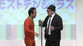 大阪よしもと漫才博覧会「モストデンジャラス」