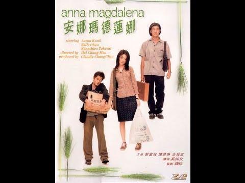 Anna Magdalena (1998) Trailer & A lover's concerto (Theme song)