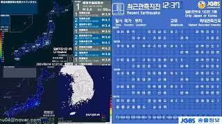 [월요일 06/14] 지진관측 라이브