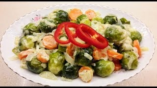 Kremalı Brüksel Lahanası- Makarna ve Et Yemeklerinin Yanına Çok Yakışır- Ev Lezzetleri