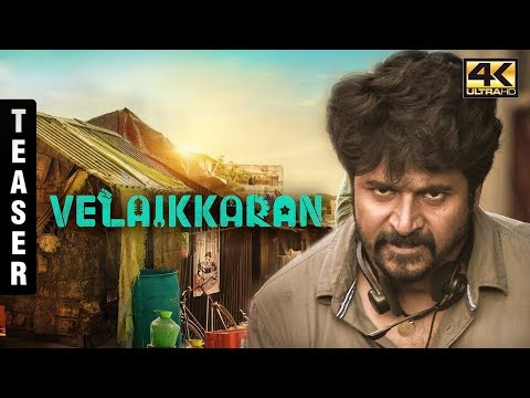 Velaikkaran - Official Teaser Review |...
