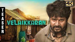 Velaikkaran - Official Teaser Review | Sivakarthikeyan, Nayanthara, Fahadh Faasil, Anirudh