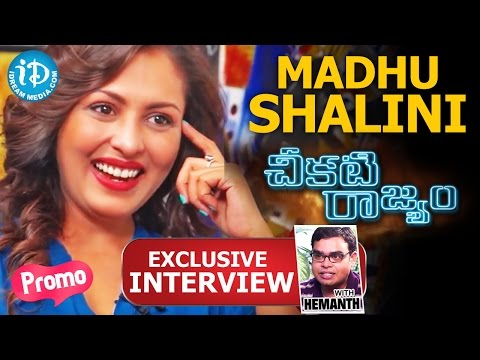 Madhu Shalini Exclusive Interview - Promo    Talking Movies with iDream