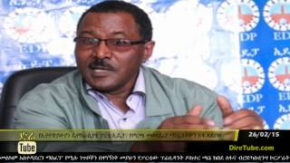 DireTube News - Ethiopian Democratic party declared its manifesto