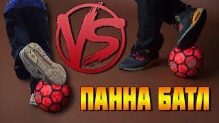 ПАННА НОКАУТ 2017. УЛИЧНЫЙ ФУТБОЛ