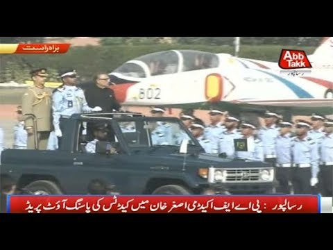 Risalpur: PAF Cadets' Passing Out Parade Ceremony