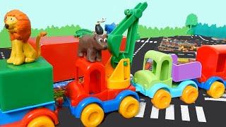 Мультик про паровозик из машинок. Учим животных. Развивающий мультфильм для детей