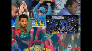 Ind vs bang..sri fans..Mahmudullah angry moment vs India -Final Match ..Snake dance effect .