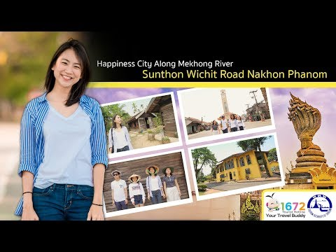 Happiness City Along Mekong River Go walk go local Nakhon Phanom