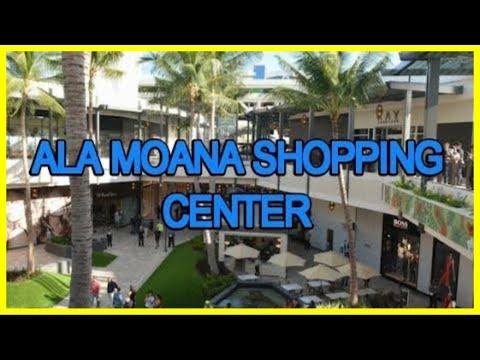 Ala Moana Center | Hawaii Shopping Mecca | Walking Tour
