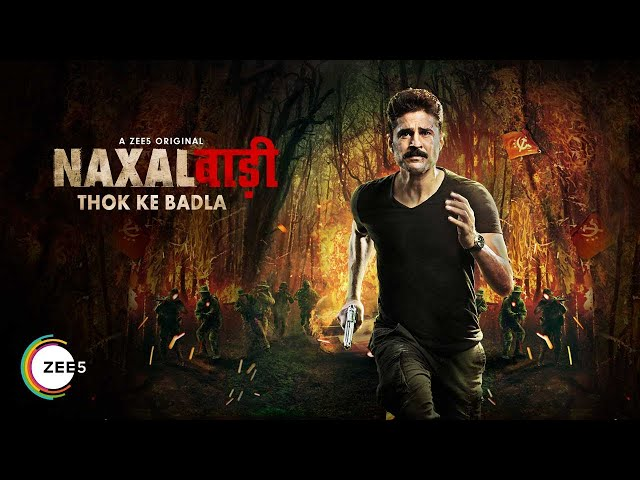 Naxalbari | Official Teaser | A ZEE5 Original | Streaming Now on ZEE5
