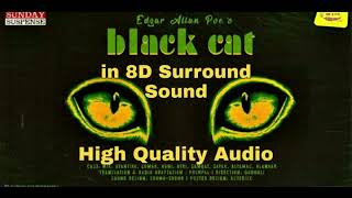 Sunday Suspense 08.12.2019 | The Black Cat (কালো বিড়াল) | Edgar Allan Poe | Mirchi Bangla