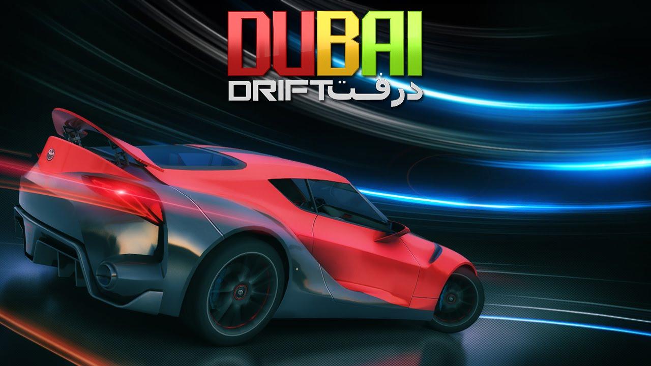 Dubai Drift Game ???? ??? ???? Youtube