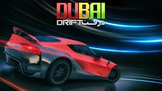 Dubai Drift Game - لعبة دبي درفت
