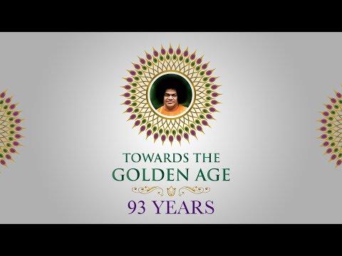Bhagawan Sri Sathya Sai Baba's 93rd Birthday : 23 November Evening, Live From Muddenahalli