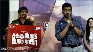 Santhanam Did What He Said, Vivek Praises Him Without Any Ego