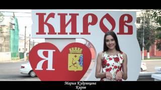 видео Ремонт планшетов в Кирове